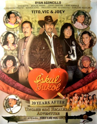 Iskul Bukol 20 Years After (Ungasis and Escaleras Adventure) (2008)