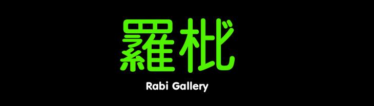 Rabi Art Gallery