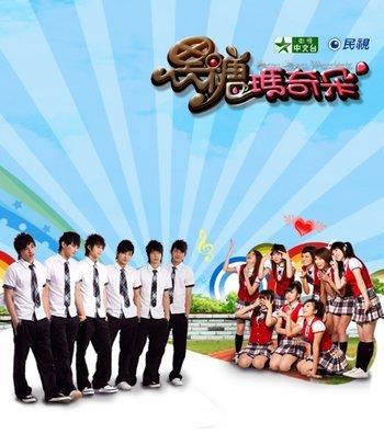 bang bang tang & hei se hui  mei mei 3