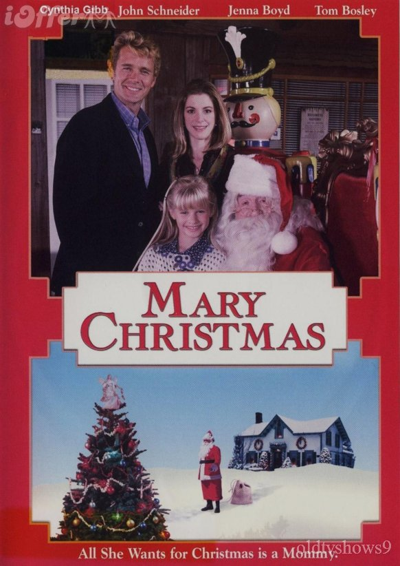 Kids From Fame Media: Cynthia Gibb Mary Christmas Trailer