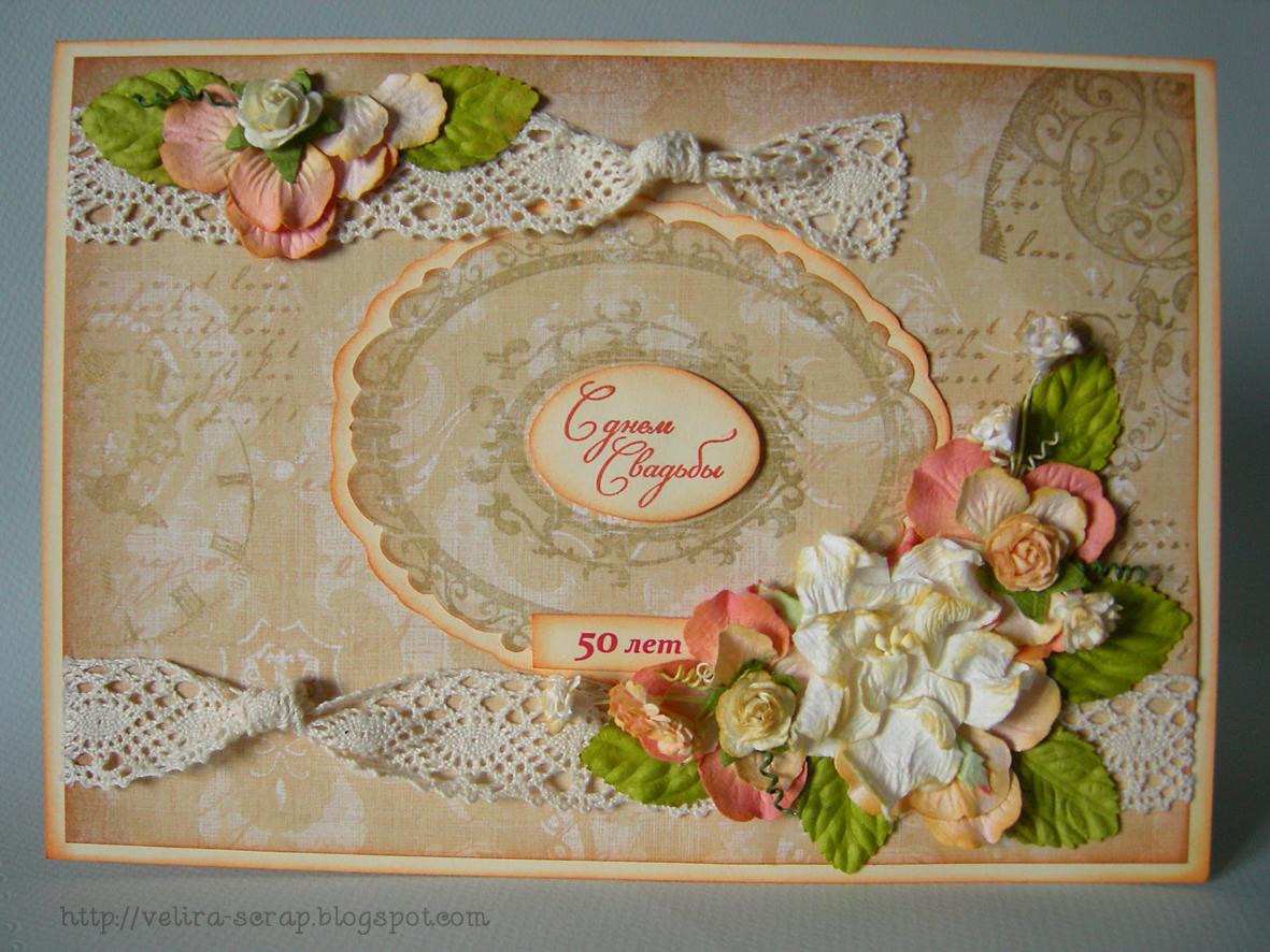 Подарок на годовщину свадьбы бабушке и дедушке своими руками на 54