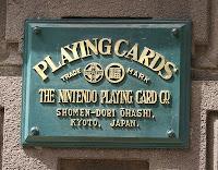 Nintendo Company HQ Placard