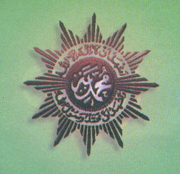 Muhammadiyah Gerakanku