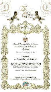 Disponible para su descarga el concierto de la Municipal de Berja en San Pedro