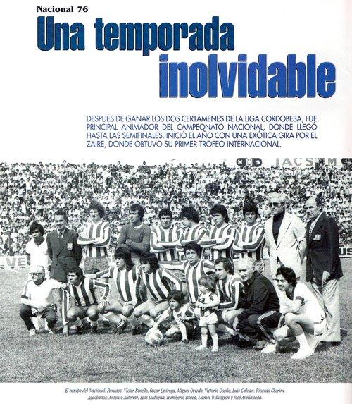 Nacional 1976- uno de los mejores equipos.
