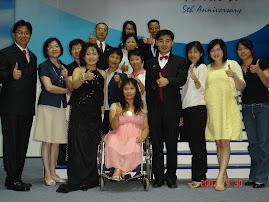 USANA台灣五週年慶祝大會