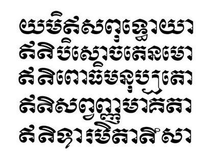 Bendición Budista: Invocando protección