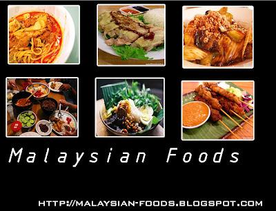 Malaysian food recipe malaysia food recipe forumfinder Gallery