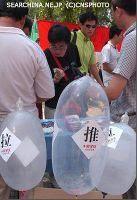 超薄型コンドーム:中国企業も開発 マスコミが称賛