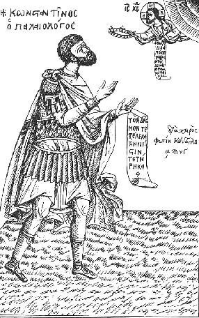 Κωνσταντίνος Παλαιολόγος<br>  Constantine XI Palaiologos <br> Last reigning Emperor of the Byzantin