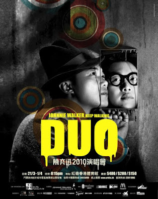 Another three shows has been added to Eason Chan DUO 2010 Live concerts,
