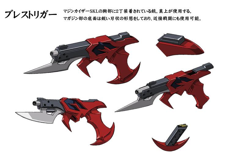 armas olvidadas Machine_dtl_gun