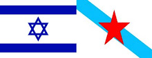 Galizia-Israel