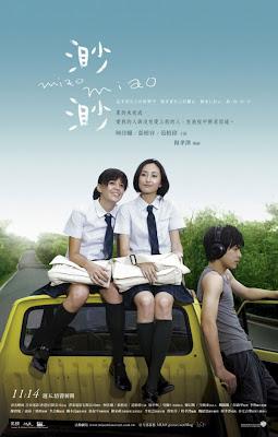Miao Miao, Lesbian movie
