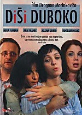 Take a Deep Breath, Lesbian Movie