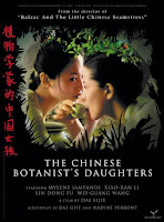 The Chinese Botanists Daughters, Lesbian Movie Trailer