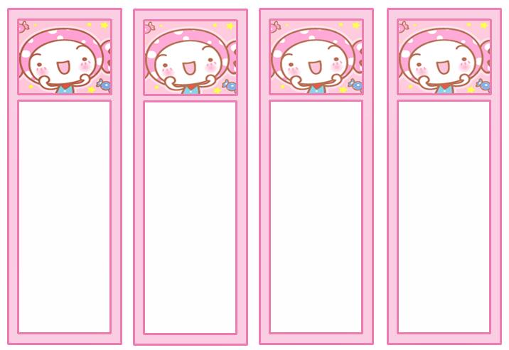 Como hacer portanombres para niños - Imagui