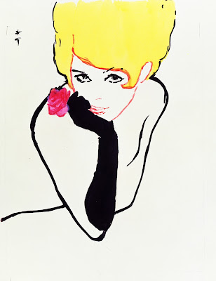 Dior Illustrated: Rene Gruau and the Line of Beauty.