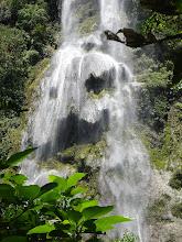 Maior Cachoeira de Mato Grosso do Sul