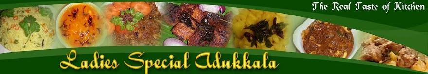Ladies Special Adukkala