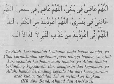Doa Sihat
