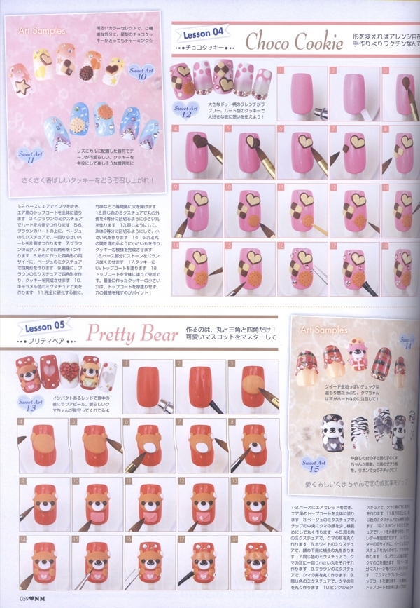 I love nail polish a nail polish and beauty blog january 2011 this is actually one of the few nail maxs that ive purchased in a while when it comes to japanese nail art magazines i have always been a bigger fan of prinsesfo Image collections