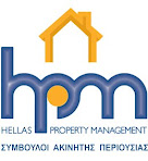 Hellas Property Management