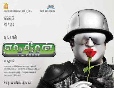 Endhiran Trailer & Movie songs - Endhiran Robot Release Date
