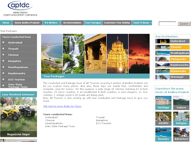 Guide to AP (Andhra Pradesh) Tourism Online Booking from APTDC website (APTourism.in), APTDC online booking, AP Tourism Booking, WwwAPTourism.in