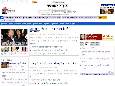 Navbharat Times ePaper: Read Navbharat Times Hindi Newspaper Online