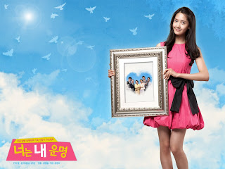 GIRLS' GENERATION- The power of 9! - Page 4 Yoona+Wallpaper-14