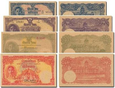 Series 7 banknotes