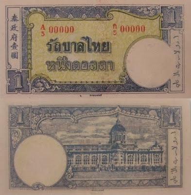 1 Dollar Pick R1
