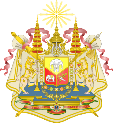 Siam Coat of Arms Rama 5
