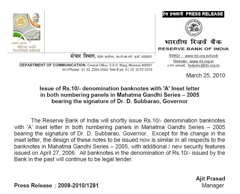 RBI Announcement 10 Rupees Inset letter A