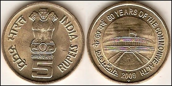 India 5 Rupees coin 60 year commonwealth