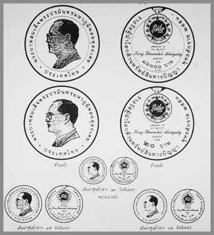 Thailand WIPO Award commemorative coin