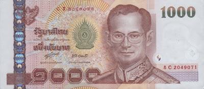 P115 1000 Baht obv sig80 2008
