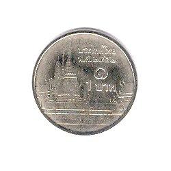 1 Baht 52012 reverse