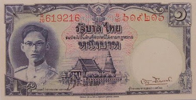 1 Baht, Picl 69a, sig 28 Banknote Series 9 Type 1