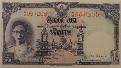 5 Baht, Pick 70a, sig 28 Banknote Series 9 Type 1
