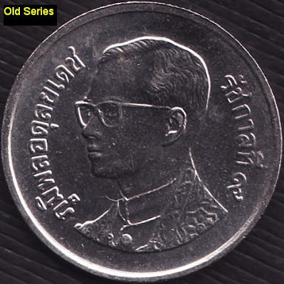 1 Baht old series 2008 Y# 183 obverse