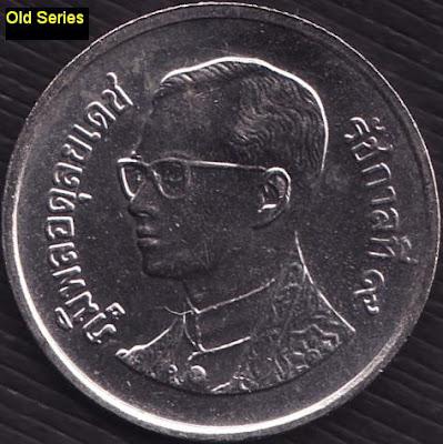 1 Baht old series 2008 Y# 183 obverse