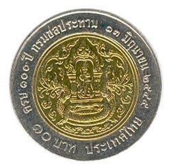 10 Baht Y381 rev
