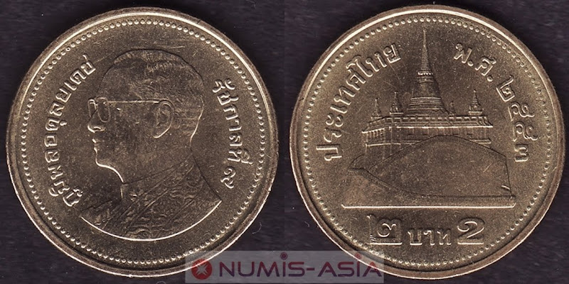 Thailand 2 Baht circulation coin 2010