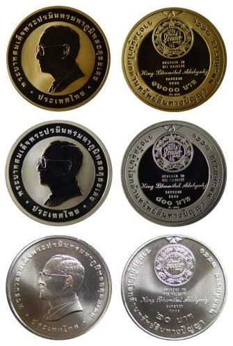 Thailand WIPO Commemorative coins