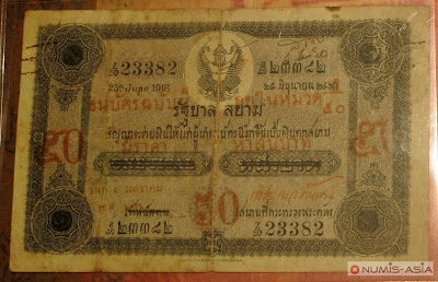 Series 1 Overprinted 50 Tical Banknote