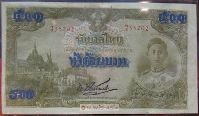 Ser 5 Overprinted 500 Baht Banknote
