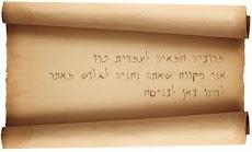 FONTES HEBRAICAS PARA DOWNLOAD