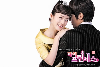 My Princess | Sinopsis My Princess | OST My Princess